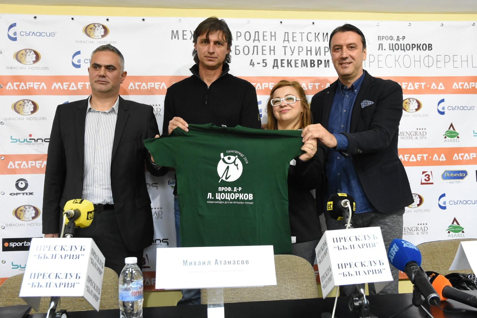 """За първи път Международен детски футболен турнир на името на  Проф. Д-р Лъчезар Цоцорков и """"Мач на звездите"""" ще се състои в Панагюрище"""